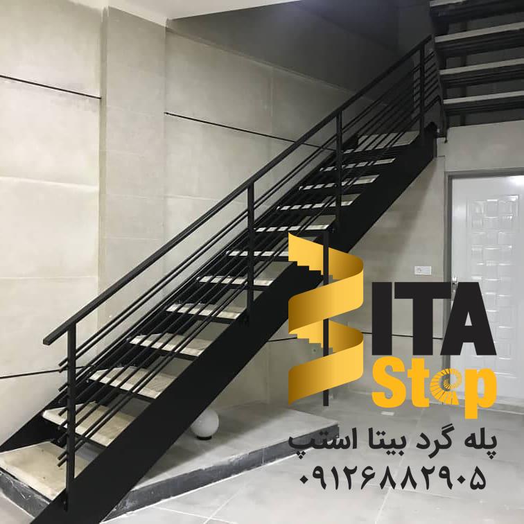 پله دو محور ورق